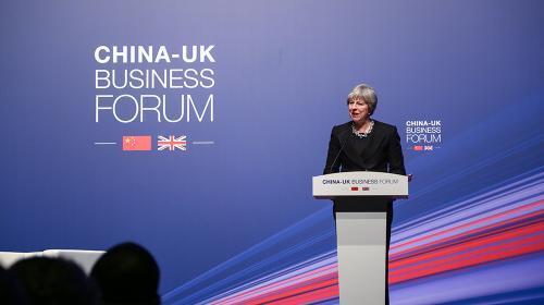 CHINA-UK BUSINESS FORUM in Shanghai