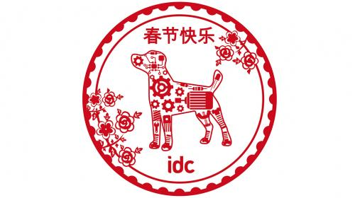 Happy Spring Festival ! 英国IDC团队给您拜大年!